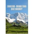 ინგლისურ-სვანური ლექსიკონი