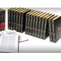 ლექსიკონები და ენციკლოპედიები