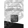 Nino Charekishvili, Martin Janssen, Fabian Gehring (Ed.) - Geld, Preise und Regulation im 3 und 2 Jhr. v. Chr und heute: Vergleich wesentlicher Funktionen von Finanzsystemen