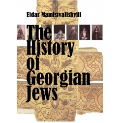 Eldar Mamistvalishvili - The History of Georgian Jews